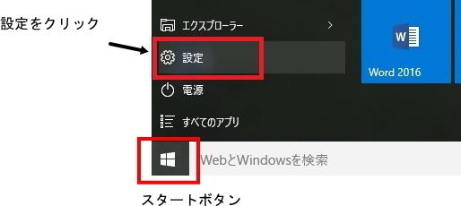 既定のアプリ1-1.jpg