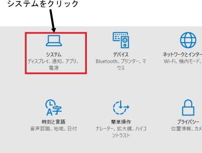 既定のアプリ2-1.jpg