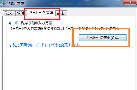 言語バー3.png